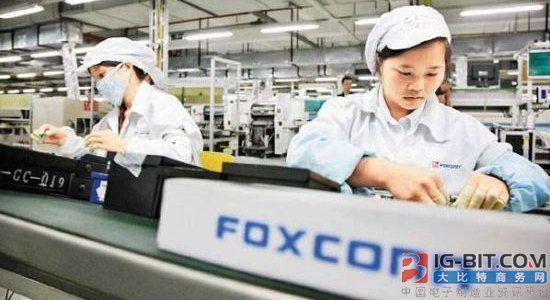 富士康耗资百亿美元的美国液晶面板厂将于6月28日动工