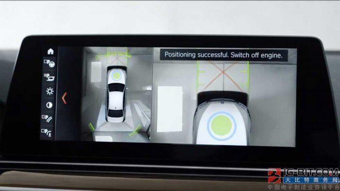 宝马公司即将在7月份推出无线充电技术