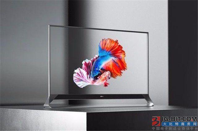 颠覆你的想象!LG透明OLED电视曝光