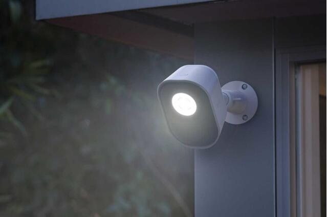 美国网件推出Arlo智能安防照明灯