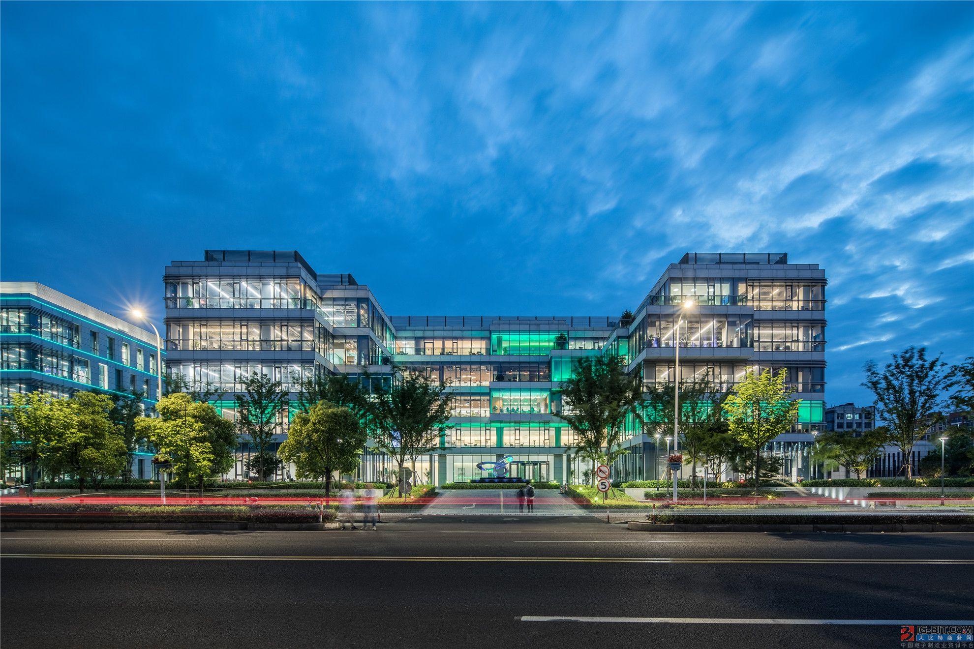 飞利浦照明大中华区总部新楼开幕