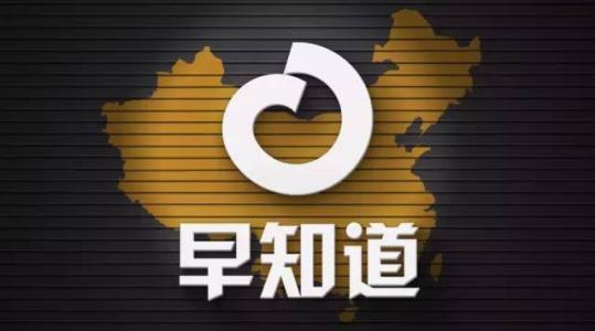 """""""第十届(杭州)电机驱动与控制技术研讨会""""议程出炉"""