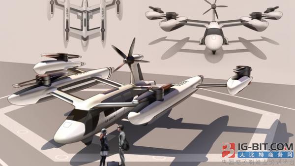 Uber与美国军方携手研发安静飞机转子技术