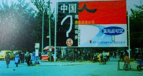 中关村告别电子批发卖场时代