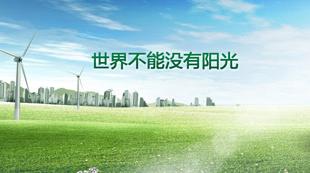 阳光电源:逆变器结构性增长,储能业务进入业绩兑现期