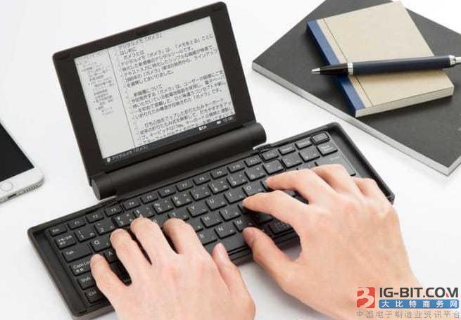 文字工作者必备 自带显示屏的便携式移动键盘