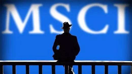 木林森入选MSCI新兴市场指数和中国指数