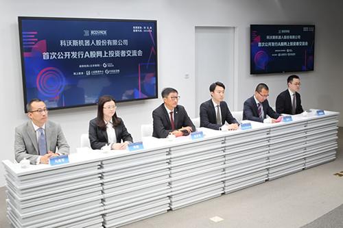 科沃斯IPO聚焦三大战略 谋划转型互联网生态企业