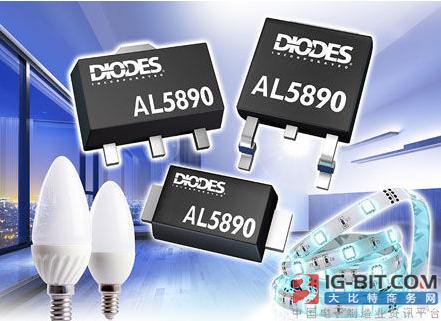 Diodes推出400V线性稳压器,能以小型封装提供稳定的LED电流