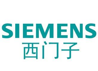 西门子推出增材制造网络 推动全球制造业变革