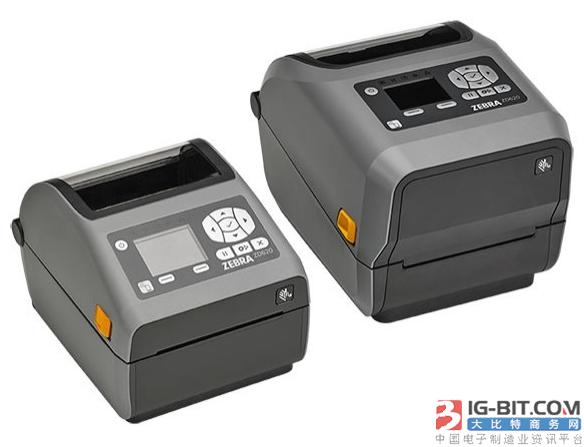 斑马在中国发布新一代智能打印机系列