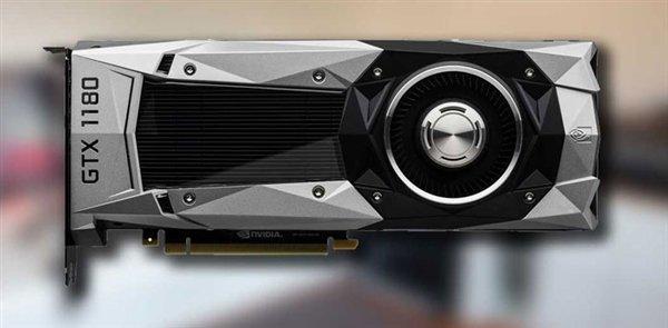 NVIDIA最快7月推出GTX 1180 FE:采用Turing架构