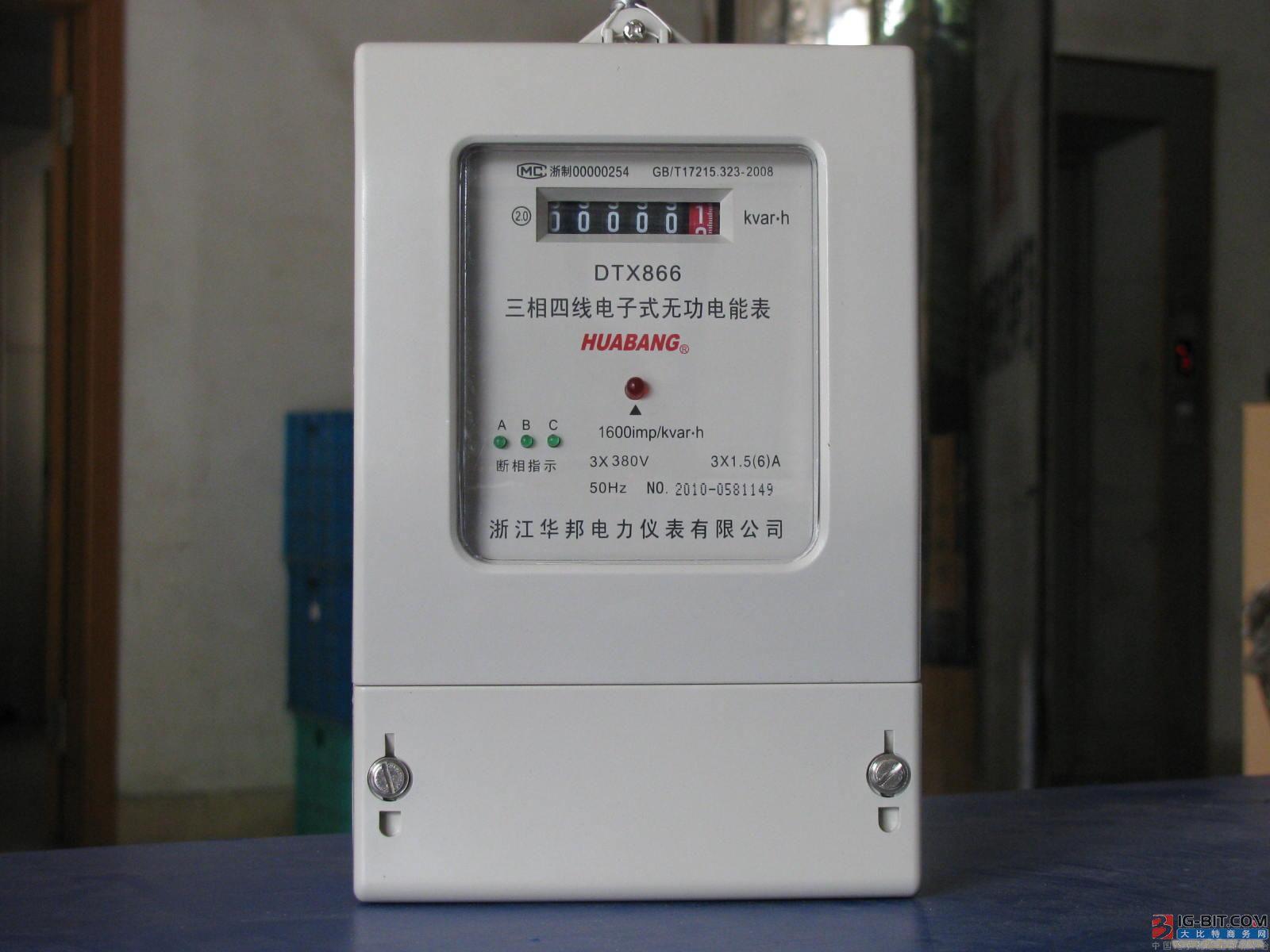 上海自贸区试点延期换电表