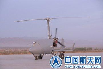 彩虹101无人机改进型首飞成功