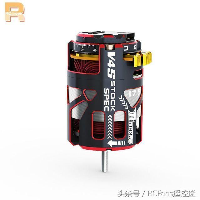 SURPASS推出Rocket V4S竞赛有感无刷马达