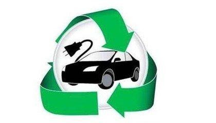 动力电池回收利用溯源管理 8月起实施