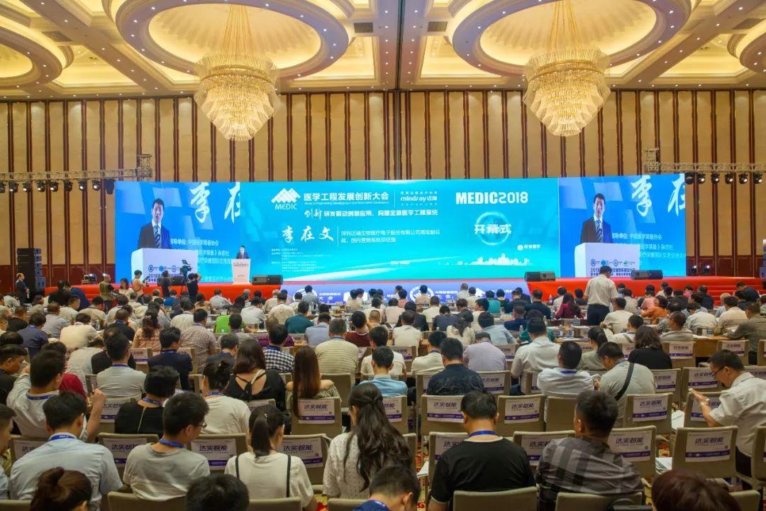 美停止对中国加征医疗器械关税 技术自立迫在眉睫!