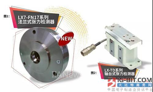 三菱电机新品:LX7-FN17系列法兰式张力检测器