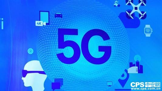高速时代 且看智能家居如何玩转5G技术