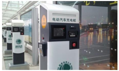 北京推进充电网络建设 已建成约12.7万个充电桩