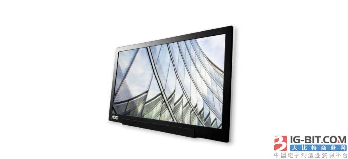AOC发布15.5寸USB-C便携显示器