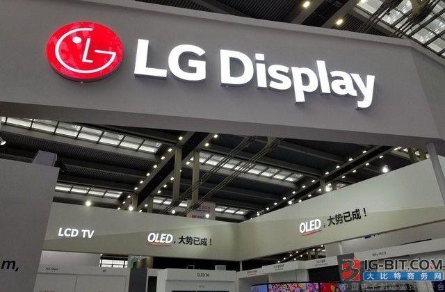 独占鳌头!LGD建全球首座10.5代OLED产线