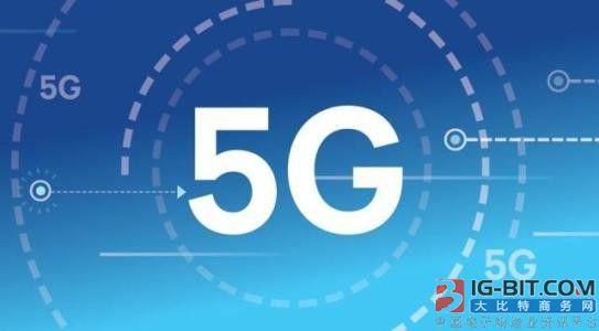 AT&T、Shaw以及中国移动分享各自5G测试经验