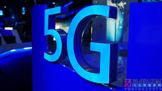 近九成5G新增站址将利用社会资源解决