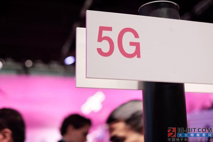 德国电信要求政府合理拍卖5G频谱