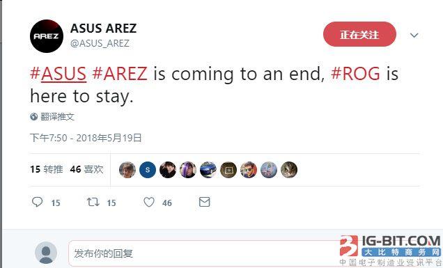 华硕AREZ品牌即将走入历史 AMD显卡重归ROG旗下