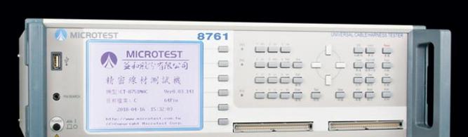 益和推出8761线材/连接器测试机