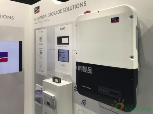 德国光伏逆变器制造商SMA将于6月份推出新型多串电池逆变器