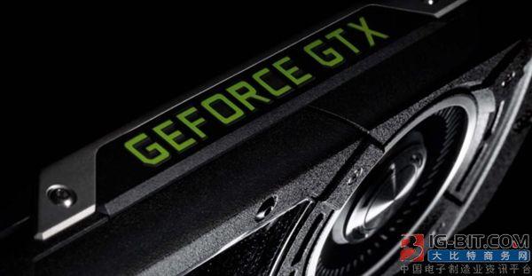性能提升40%:NVIDIA向海力士下单GDDR6显存