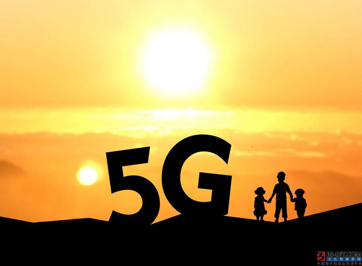 估值17亿布局5G 大富科技收购百立丰51%股权