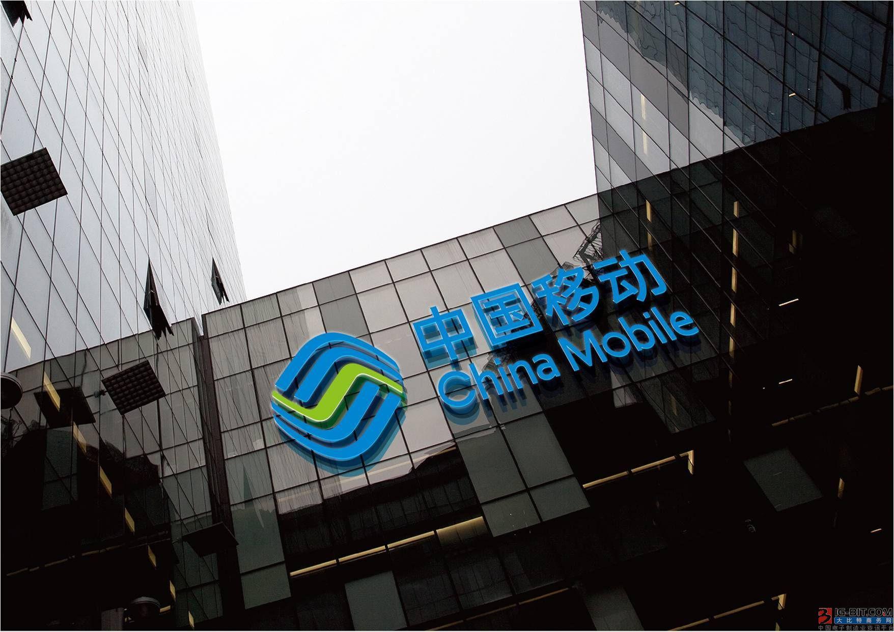 中国移动宽带用户总数紧追中国电信