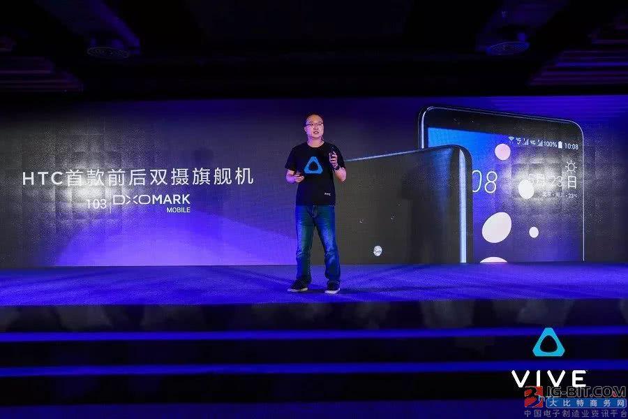 HTC发布新手机了,但重头戏还是VR