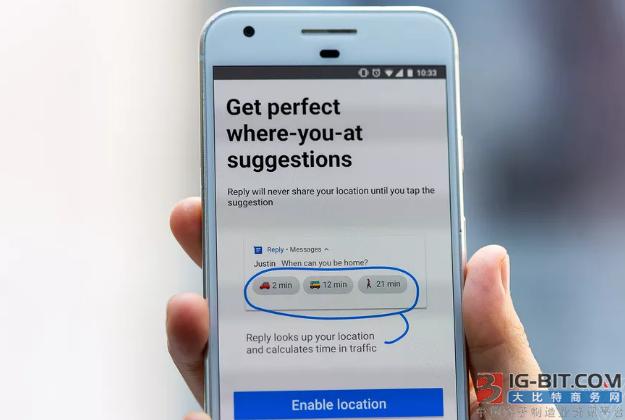 苹果专利显示Siri将在用户无法接听电话时提供智能回复