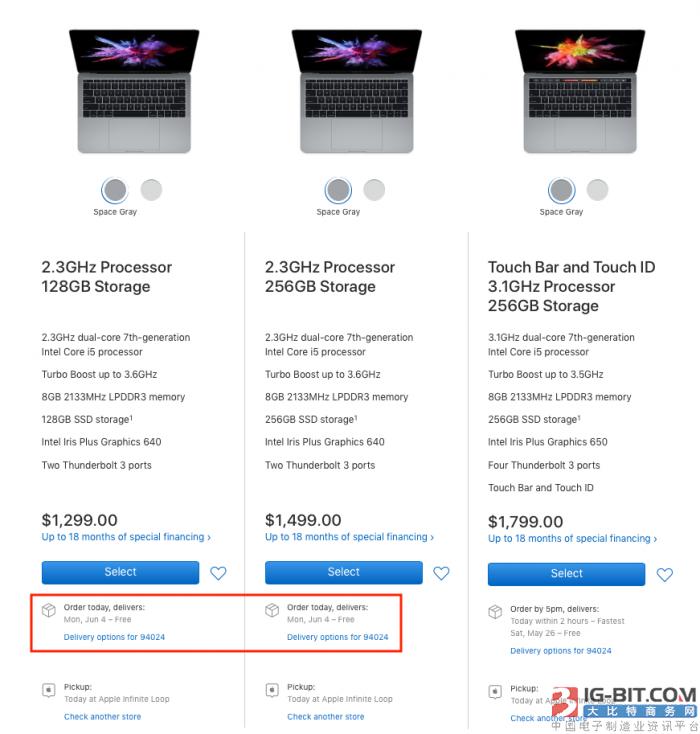 部分Mac笔记本出现缺货 暗示WWDC新款降至