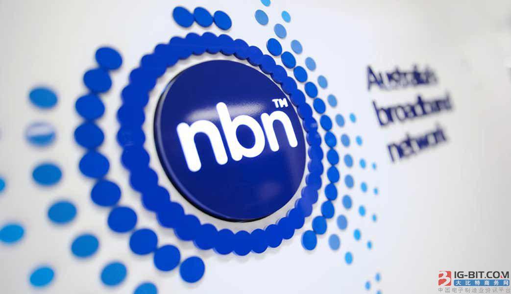 澳NBN公司放弃提供100Mbps固定无线套餐 5G或将是解决途径