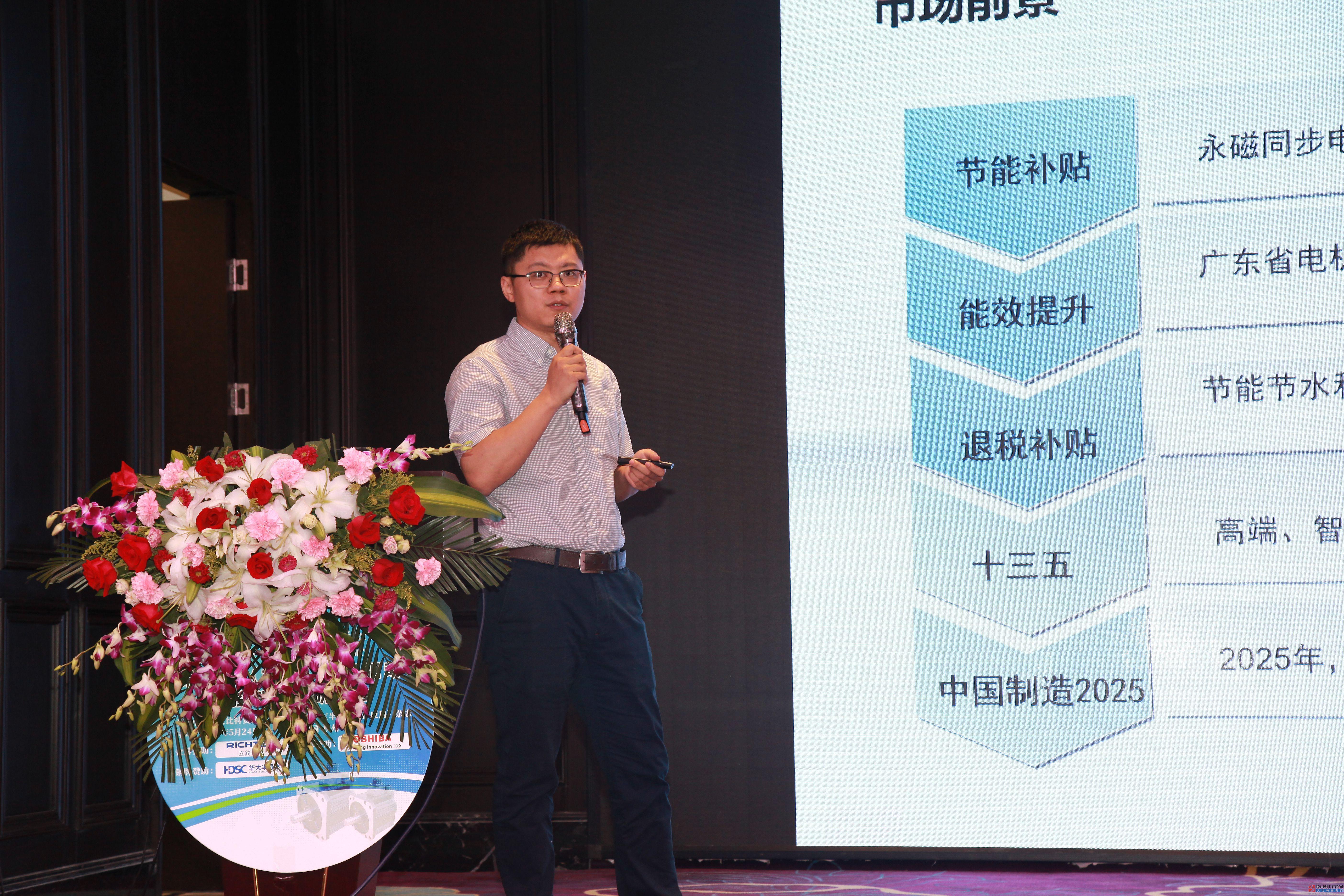 """450名精英汇聚 """"第十届(杭州)电机驱动与控制技术研讨会""""圆满落幕"""