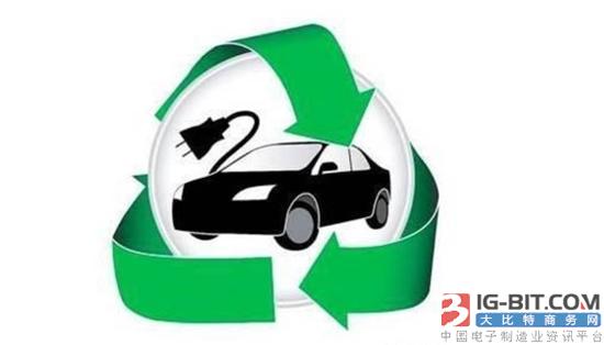 百亿级蓝海加速释放产能 动力电池回收仍需闯双关