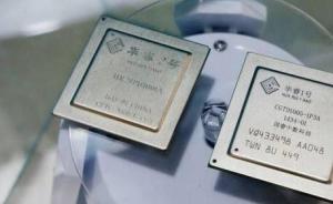 """全国产芯片华睿2号通过""""核高基""""验收 突破十余项核心技术"""
