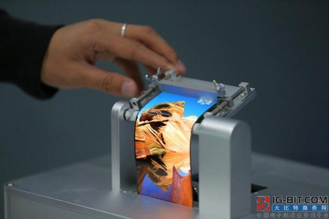 华为选择京东方为其可折叠智能手机打造OLED柔性显示器