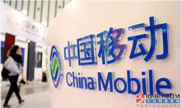 中国移动启动2018-2020年度1068.2万只光纤快速连接器采购