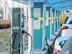 国家电网积极推进电动汽车充换电基础设施建设