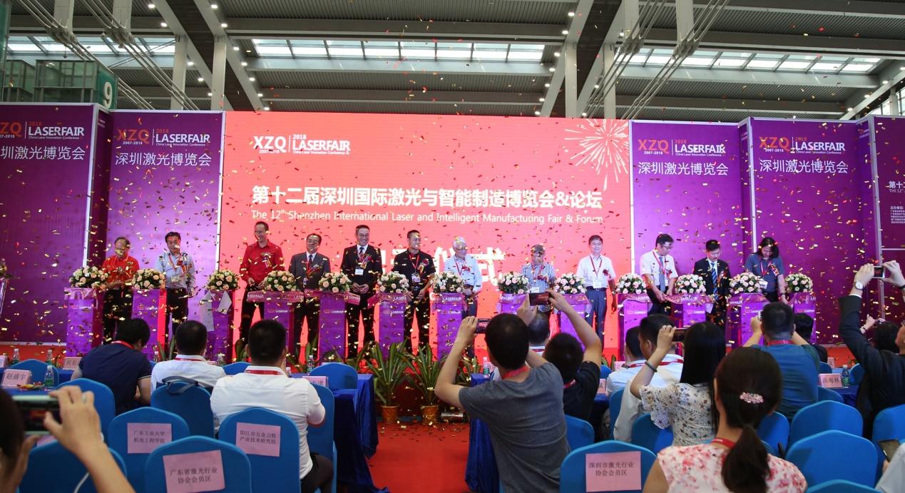 第十二届中国(深圳)激光与智能制造博览会完美落幕!