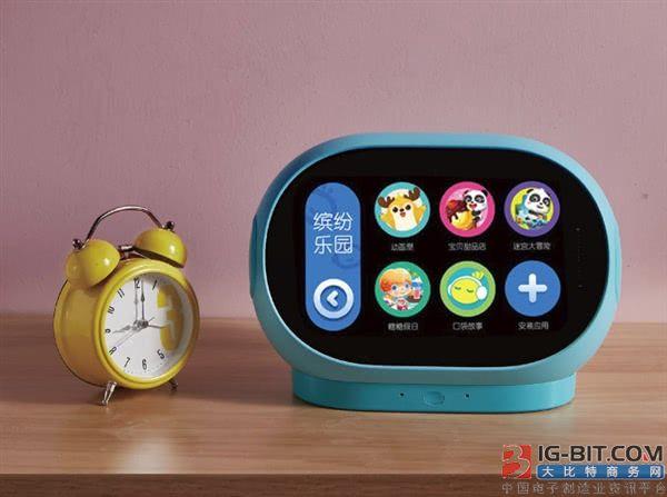 小米有品上架儿童电脑:智能语音交互