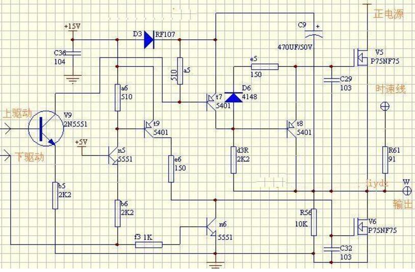 5,全桥驱动电路 无刷直流电机一般使用全桥驱动,即6个mosfet分别