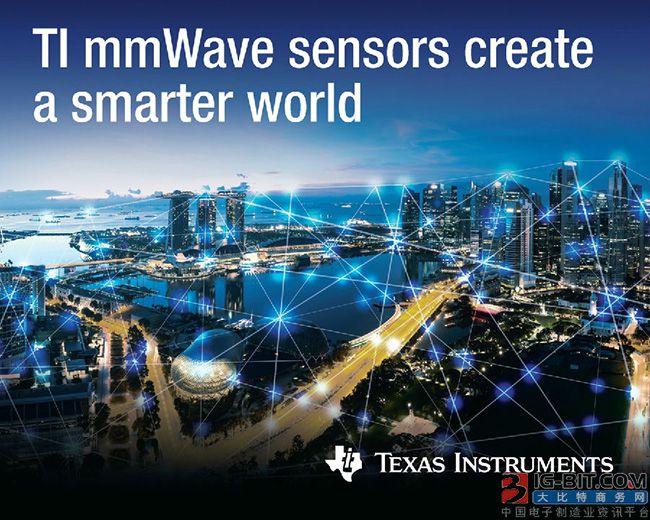 TI毫米波传感器助力研发智能汽车和工业澳门皇冠赌场线上娱乐转型