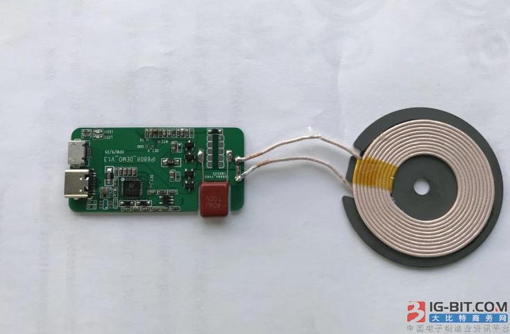 英集芯入局无线充电市场:发布首款无线充SoC芯片